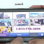 Garmin Nuvi 265W | +1-844-776-4699 | Garmin Nuvi Support
