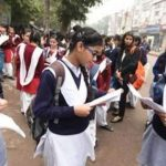 Class 12 results declared by CBSE