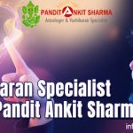 Benefits of Love Marriage by Vashikaran