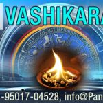 Problems in Love Marriage and its Perfect Vashikaran Solution