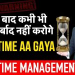 Time Management in Hindi | How to manage your TIME | Motivational Speaker Anurag Rishi