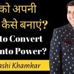 How to Convert Pain into Power | Winner Shashi