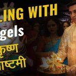 Healing with 7 Angels | Krishna Janmashtami | Powerful Events by Mr Sashikant Khamkar