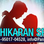 Getting Desired Love by Vashikaran