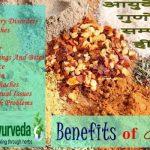 Benefits and Ayurvedic Properties of Asafoetida