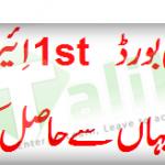Multan Board 1st Year Result 2019 Date Announced