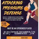 Point Guard Clinic | Shots Up | Basketball Training & Shooter