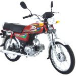 United Motorcycle 70cc price in Pakistan 2020