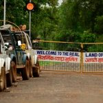 Tadoba Safari Entry Gates | Tadoba National Park Safari Gates