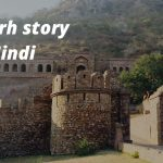 Bhangarh story In Hindi