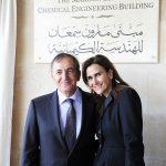AMIDEAST to Celebrate 'Education Hero' Maroun Semaan