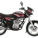Bajaj Discover 125 Price in India