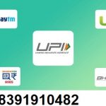 upi payment customer care number,customer helpline number