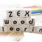 Solid Wood Flooring London – Installation & Fitting | Zex Wood Flooring