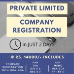 Private Limited (Pvt Ltd) Company Registration in Ahmedabad, India