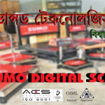 Shova Advanced Technologies Limited