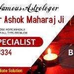 Black Magic Specialist in Ahmedabad