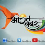 Latest news of India in hindi